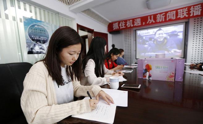 河南公司组织员工看《新闻联播》 缺席罚100元