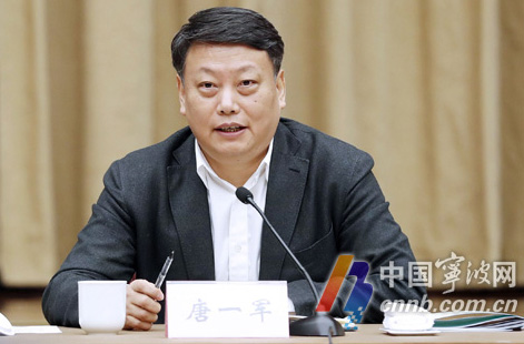 宁波发布抓落实专项行动动员令 100个项目市级领导领衔攻坚