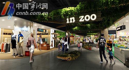 商场内融入动物园主题效果图