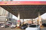油价迎年内最大降幅 每升降价两毛