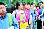 北京短训班9天收费竟达1.5万