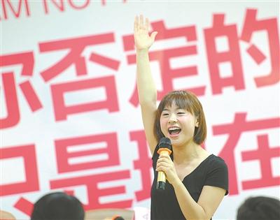 刘媛媛激情演讲.记者史久阳摄-超级演说家 刘媛媛 坚持到所有人都放弃图片