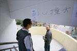 怡江小区新建楼梯间水泥梁实在太低了 居民出门得猫腰