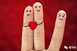 好消息!团中央发话:将帮助大龄未婚青年找合适伴侣