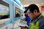 三大运营商推进提速降费 手机流量费将进一步降低
