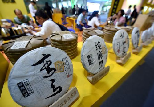 首届中国国际茶叶博览会在杭州开幕