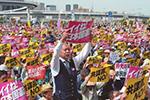 日本举行年轻人反修宪集会,抗议安倍政权近期修宪言论