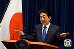 """日本狂怼联合国 眼里还有""""国际秩序""""吗"""
