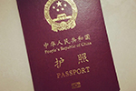 民航局公安局明确:护照可以作为有效乘机身份证件