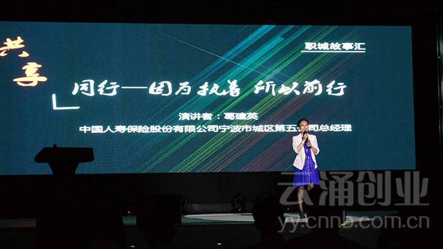 (按姓氏笔画顺序排列)   王磊 盛威国际控股(中国)有限公司董事