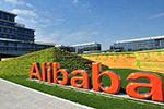 阿里布局新零售再发力 入股联华超市成第二大股东