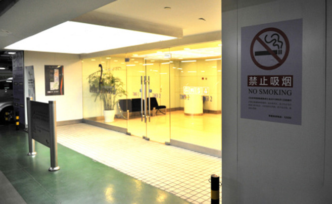 世界无烟日:二手烟你在哪吸过?