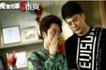 《废柴兄弟5泰爽》受泰国媒体关注 被赞原汁原味