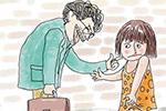 揭近年性侵女童案:熟人作案近七成 含父女师徒