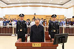 """六大""""老虎""""同日宣判 三人受贿上亿元获无期徒刑"""