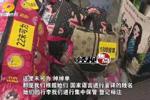 63名某邻国人冒充少数民族到湖南 找不到工作报警