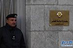 约旦宣布降低与卡塔尔的外交级别