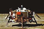 嫦娥四号明年有望登陆月球背面