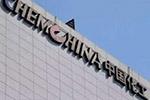 中国最大海外并购完成:中化430亿美元收购先正达