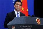 外交部:巴基斯坦尚未最终确认2名中国公民遇害