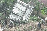 孟加拉国南部山体滑坡遇难者升至71人