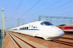 """高铁一年运送旅客超14亿人次 """"四纵四横""""基本建成"""