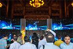 2017奥林匹克博览会在京开幕