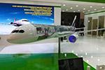中俄远程宽体客机客舱曝光 A380出Plus版