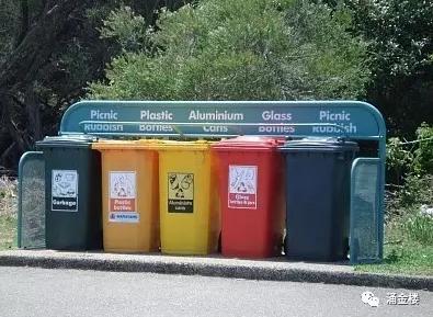 """美国人搞不定的垃圾处理问题 为啥浙江敢""""夸下海口""""?"""