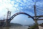 成贵高铁金沙江大桥主拱合龙