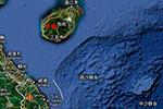 外交部回应美军舰擅闯我西沙群岛:严重的政治和军事挑衅