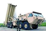 """美军宣布成功使用""""萨德""""拦截中程导弹"""