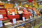 """中秋月饼提前燃起""""价格战"""" 原材料价格普涨10%"""