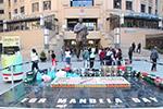 """南非各地举行""""曼德拉日""""纪念活动"""