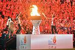 第23届夏季听障奥运会在土耳其萨姆松开幕