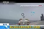 美披露首台实战激光武器击落无人机画面 1美元1发