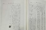 日本战犯笔供记载下的累累罪行:逼父亲强奸女儿