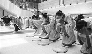 华裔青少年行中华传统成人礼