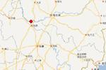 吉林松原市宁江区发生4.9级地震 震源深度12公里
