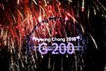 韩国举行烟花庆典迎平昌冬奥开幕倒计时200天