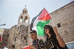 """巴勒斯坦人抗议以色列对""""尊贵禁地""""采取的行动"""