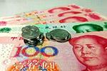 上半年谁挣钱最多? 3省市人均可支配收入超2万元