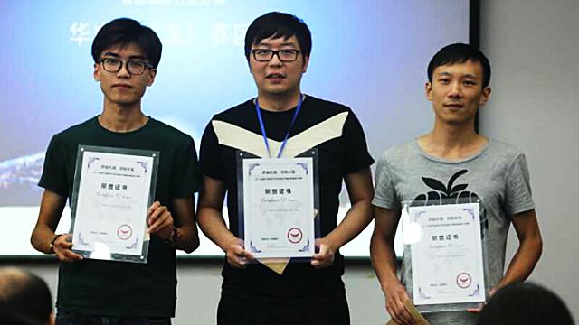 强大研发团队,精准市场定位,中国宁波青年大学生创业大赛智能制造行业赛华中(武汉)赛区开赛