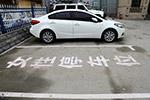有爱还是歧视?郑州现女性停车位引热议