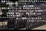 日本网友看中国阅兵直播!满屏的弹幕