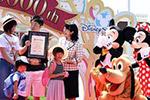 东京迪士尼乐园迎来第七亿名游客