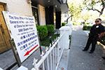 中国驻洛杉矶总领馆建筑和门牌遭枪击:枪手自杀