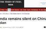 装聋作哑?印度外交部仍拒绝回应中方已通报修路消息