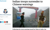 巴媒:印军终于向中国投降 连夜撤离部分越界士兵