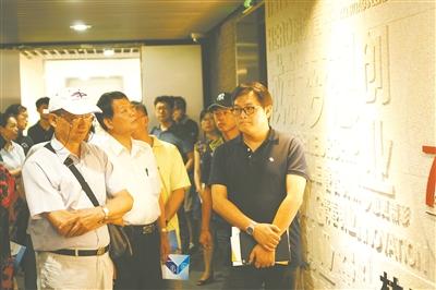"""海峡两岸企业精英齐聚甬城 宁波加速迎接台青""""双创""""潮"""